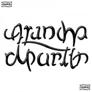 Ambigrama by Tomás Castañeda